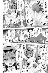 【エロ同人誌】権力者の息子である男子生徒ばかり通っている学校でJKたちは彼らの性的なオモチャにされ【無料 エロ漫画 】