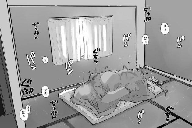 【エロ同人誌】湯あたりしてしまった彼女を看病している内におねだりされそのままセックスを始めてしまう【無料 エロ漫画 】(108)