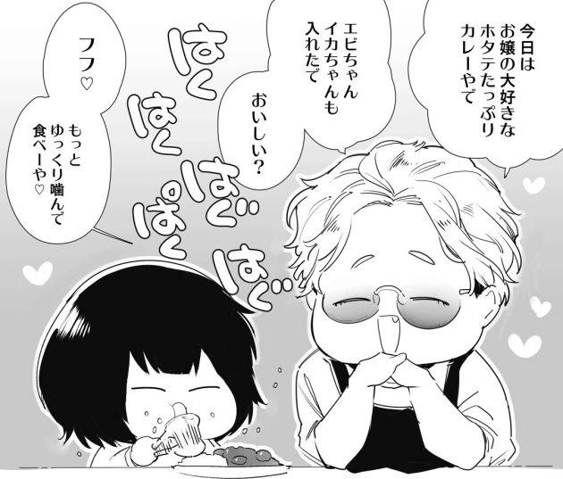 【エロ同人誌】湯あたりしてしまった彼女を看病している内におねだりされそのままセックスを始めてしまう【無料 エロ漫画 】(122)