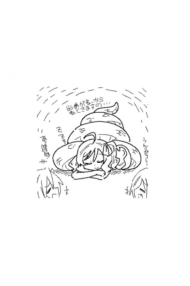 【エロ同人 邪神ちゃんドロップキック】ぺこらが花園ゆりねに睡眠姦セックスをされてしまう【無料 エロ漫画】(3)