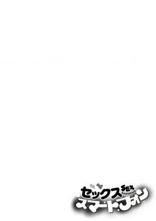 【エロ同人誌】催眠を使ってクラスのJKたちと順番にセックスをすることにしスポーツ少女や巨乳眼鏡っ子JKたちと【無料 エロ漫画】