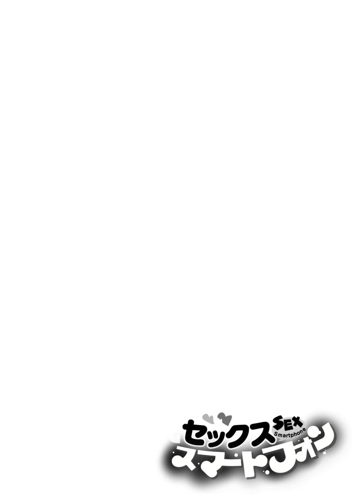 【エロ漫画】息子のお友達ショタにガッツリ中出し射精させるドスケベな子持ち妻【無料 エロ漫画】