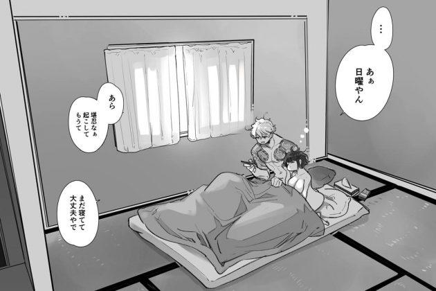 【エロ同人誌】湯あたりしてしまった彼女を看病している内におねだりされそのままセックスを始めてしまう【無料 エロ漫画 】(106)