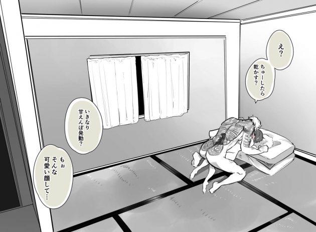 【エロ同人誌】湯あたりしてしまった彼女を看病している内におねだりされそのままセックスを始めてしまう【無料 エロ漫画 】(103)