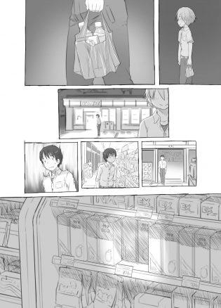 【エロ同人誌】隣に住む幼馴染のJCと毎朝学校に行く少年が友人と幼馴染がお互いにおっぱいやおちんちんを見せ合っているのを見てしまう!【無料 エロ漫画 いつまでもあの頃のまま 後半】