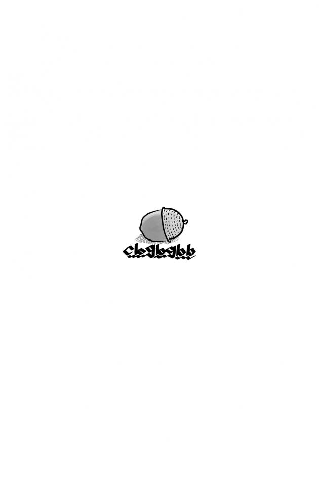 【エロ同人 邪神ちゃんドロップキック】ぺこらが花園ゆりねに睡眠姦セックスをされてしまう【無料 エロ漫画】(21)