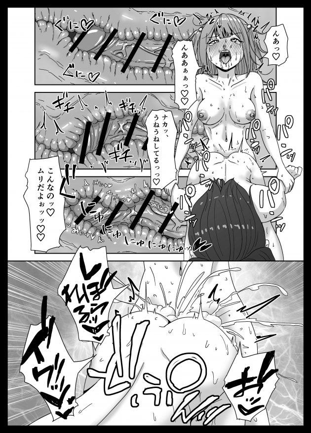 【エロ同人誌】フタナリJKが闘技場で戦うことになり公開レズセックスw【無料 エロ漫画】(31)