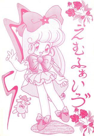 【エロ同人 花の魔法使いマリーベル】マリーベル・フォン・デカッセのオナニー姿を描いた作品など…【無料 エロ漫画】