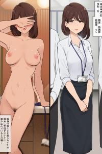 【エロ同人誌】塾講師をしている巨乳お姉さんが男子生徒とおねショタセックスをするフルカラー作品。【無料 エロ漫画】