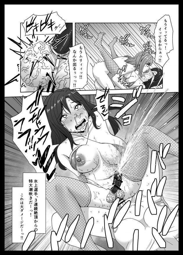 【エロ同人誌】フタナリJKが闘技場で戦うことになり公開レズセックスw【無料 エロ漫画】(19)