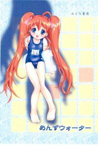【エロ同人誌】魔法少女に変身できるようになったJCロリ少女は、魔法の世界からやってきた妖精に【無料 エロ漫画】