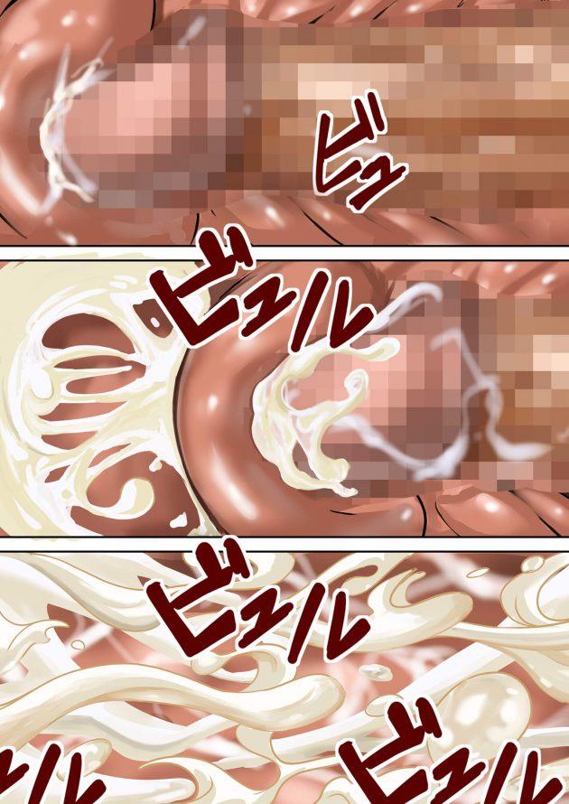 【エロ同人誌】友人の家に遊びにやって来たショタな男の子は、実は友人の巨乳人妻熟女な母親に憧れていて…【無料 エロ漫画】(77)