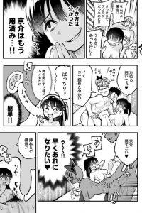 【エロ同人誌】幼なじみと友人が小屋の中でセックスをしている所を見てしまったJKは【無料 エロ漫画】