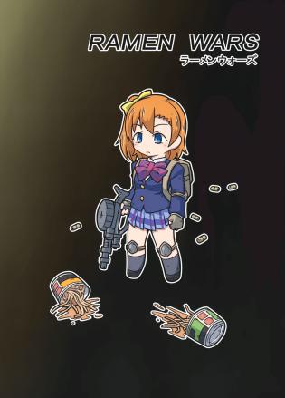 【エロ同人 ラブライブ!】ラブライブ全盛期に発売された凛ちゃんラーメンが大量廃棄され…【無料 エロ漫画】