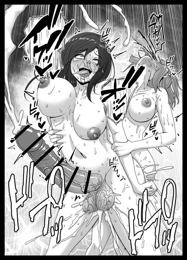 【エロ同人誌】フタナリJKが闘技場で戦うことになり公開レズセックスw【無料 エロ漫画】(33)