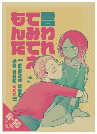 【エロ同人 ガーディアンズ・オブ・ザ・ギャラクシー】ガモーラは巨乳を揉みキスをしながら手マンされちゃうぞ!【無料 エロ漫画】