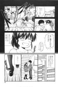 【エロ漫画】昔から飛び蹴りばかりしてくる幼なじみのJKから今でも飛び蹴りされてしまっている男子。【無料 エロ同人】