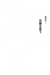 【エロ同人誌】くノ一たちと乱交セックスをし妊婦となり出産までしてしまった元男【無料 エロ漫画】