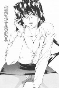 【エロ漫画】巨乳眼鏡っ子女教師が学校で角オナニーをしている姿を見てしまった男子生徒は【無料 エロ同人】