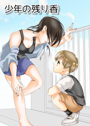 【エロ同人誌】愛しの義姉と一緒に寝てたら勃起しちゃっておねショタセックスへ!【無料 エロ漫画】
