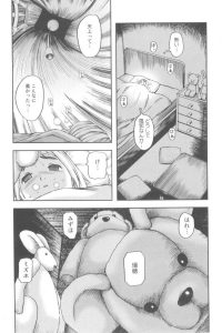 【エロ漫画】風邪を引いてベッドで寝ながらも朦朧としている貧乳ちっぱいロリ少女。【無料 エロ同人】