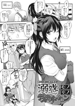 【エロ漫画】下着姿のクラスのJKに誘われ一緒にお風呂に入ることにw【無料 エロ同人】