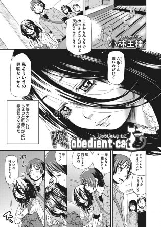 【エロ漫画】ヤンデレなJDが俺のベッドに潜り込みオナニーを始めちゃうぞ!【無料 エロ同人】