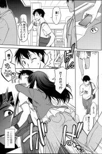 【エロ漫画】昔教育実習だったお姉さんが女教師になっててラブホテルに誘われ…【無料 エロ同人】