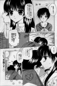 【エロ漫画】大学受験合格のお祝いは年下彼女の巨乳をもんで手コキをしてもらうことww【無料 エロ同人】