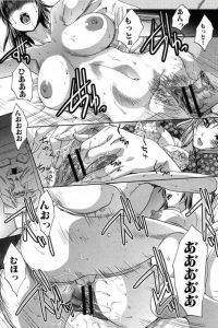 【エロ漫画】JKは母親が義父とがセックスをする声でオナニーをするのが癖になってるw【無料 エロ同人】