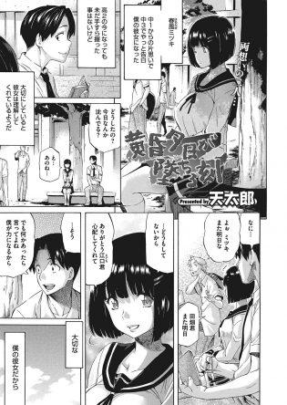 【エロ漫画】競泳水着姿の彼女が部活中に襲われて強姦レイプされちゃうぞ!【無料 エロ同人】