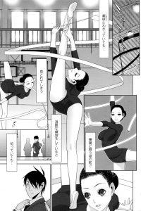 【エロ漫画】義妹のお風呂上がりにストレッチを手伝ううちにエロ展開にw【無料 エロ同人】