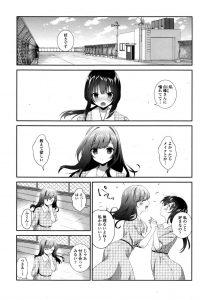 【エロ漫画】可愛い彼女と下着の試着室の中で69で手マンやクンニw【無料 エロ同人】