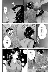【エロ漫画】巨乳熟女な彼女は義理の息子が彼女と買い物をする姿に嫉妬してその夜…【無料 エロ同人】