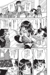 【エロ漫画】JSロリ少女が裏SNSで自分のエロ写真アップしてるぞ!【無料 エロ同人】