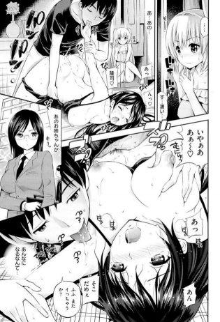 【エロ漫画】姉と夫とのセックスを覗くのが趣味の妹。そんな彼女が義兄に気付かれる…【無料 エロ同人】