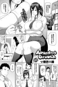 【エロ漫画】運動後の汗だくの彼女の姿に興奮し巨乳を揉まれちゃうぞ!【無料 エロ同人】