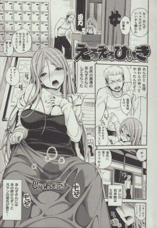 【エロ漫画】片思いの彼女は銭湯の巨乳お姉さん、彼女にはヤンキーの彼氏がいるのだが関係ないww【無料 エロ同人】