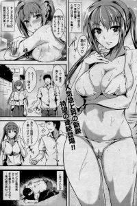 【エロ漫画】汗っかきを理由にセックスさせてくれない巨乳K彼女に悶々www【無料 エロ同人】