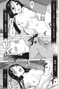 【エロ漫画】妖の術を使って現代に転生した彼はハーレムセックスで目を覚ます!【無料 エロ同人】