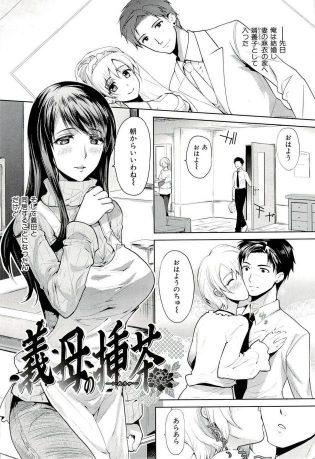 【エロ漫画】和服着物姿の義母から誘われその巨乳をもんだらトイレの中でフェラされてしまうww【無料 エロ同人】