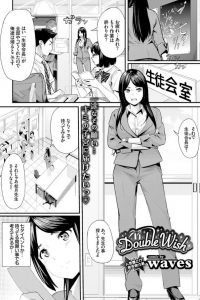 【エロ漫画】女教師は生徒会長の男子生徒にセックスをされたいといつも妄想してるw【無料 エロ同人】