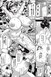 【エロ漫画】極秘調査にやって来た爆乳巨尻な女性だったが罠にかかり張りつけにされ機械姦セックスで凌辱されちゃうw【無料 エロ同人】