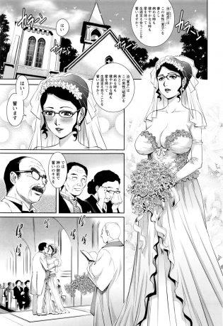 【エロ漫画】結婚式を終えた巨乳眼鏡っ子な人妻はその夜ウェディングドレスの姿のまま夫とセックスする約束をしてる!【無料 エロ同人】