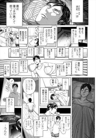 【エロ漫画】ロリ幼女な妹の身体を抱き枕にしてしまった兄との兄妹近親相姦中出しセックスの日々www【無料 エロ同人】