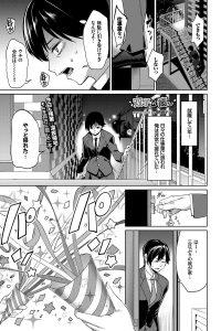 【エロ漫画】顔見知りの双子姉妹が疲れて帰宅した彼を料理からセクロスまで面倒見ちゃうぞ!【無料 エロ同人】