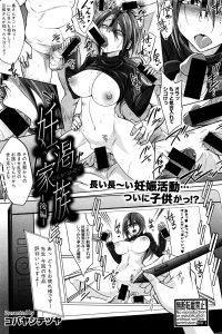【エロ漫画】漫画家の男は義姉を相手にNTRセックスをしている事実を漫画にしているw【無料 エロ同人】