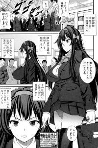 【エロ漫画】美人で有名な学校の清楚系巨乳JKが突然ヤリマンビッチに【無料 エロ同人】
