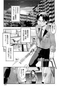 【エロ漫画】JCロリ少女たちに声を掛けられ援助交際を誘われちゃうぞ!【無料 エロ同人】