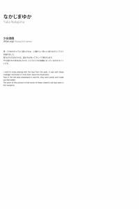 【エロ同人誌 後半】日本の「和」を作品テーマにしたフルカラーイラストを集めた非エロ作品集だお!【無料 エロ漫画】